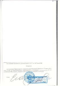 CCI12102015_0004
