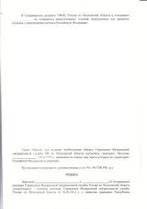 CCI30092015_0002