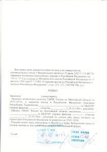 CCI30092015_0005