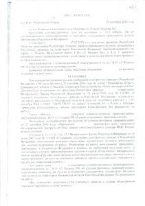 CCI11082016_0011