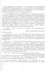 CCI15082017_0003