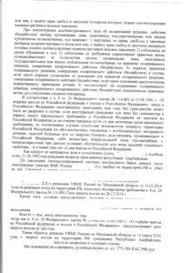 CCI17082017_0005