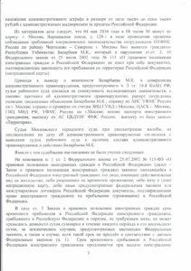CCI_000002 (2)