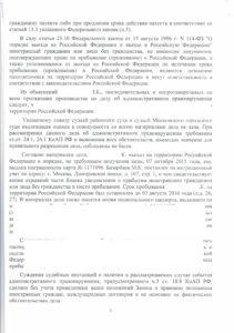 CCI_000003 (2)