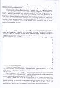 IMG_20170312_0009
