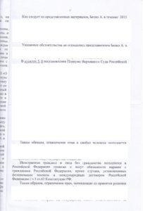 IMG_20170312_0017