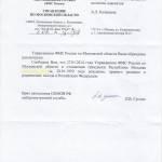 17_11_2014-11
