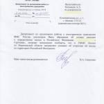 17_11_2014-12
