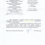 17_11_2014-15