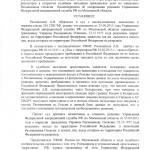17_11_2014-26