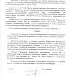 17_11_2014-27