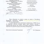 17_11_2014-31